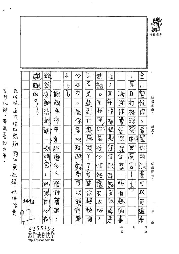 107W4304吳侑家 (2).jpg