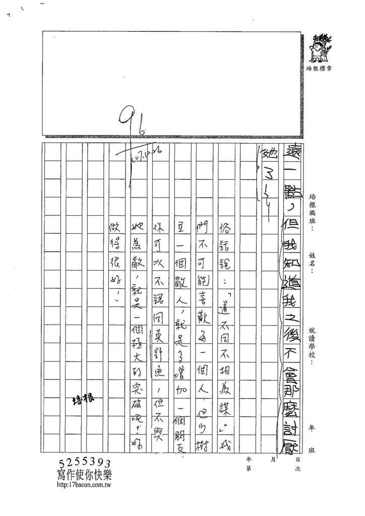 107W5304黃柳菁 (3).jpg