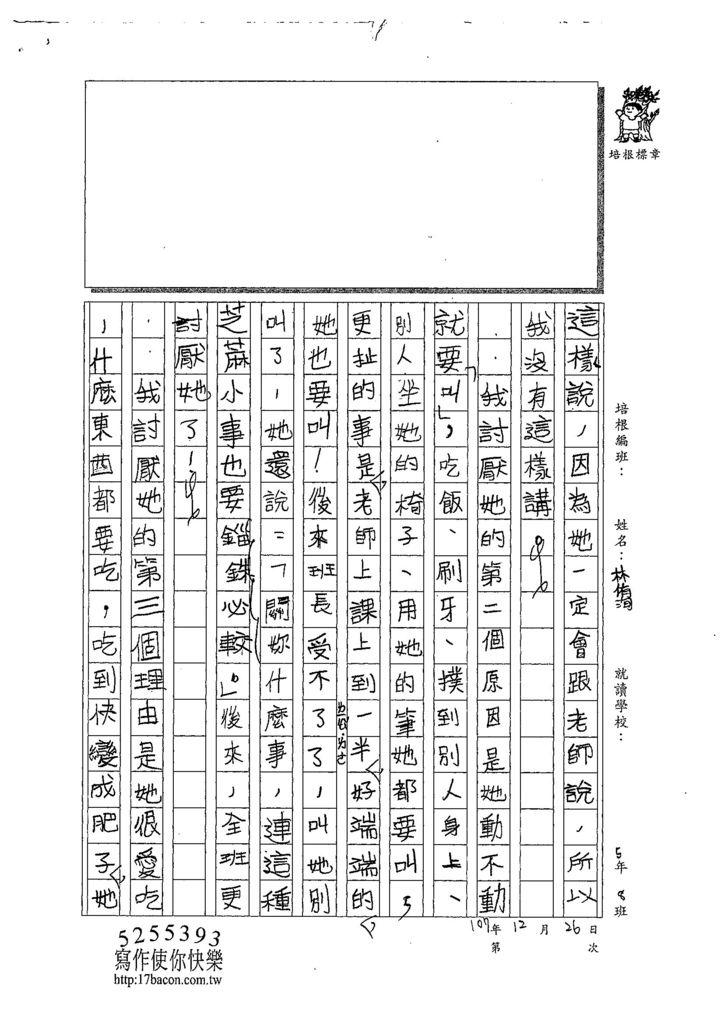107W5304林侑洵 (2).jpg