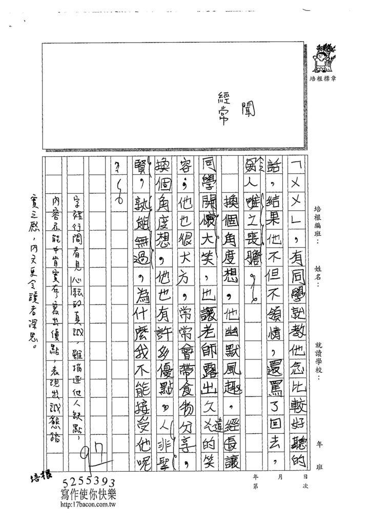 107W5304曾心耘 (3).jpg