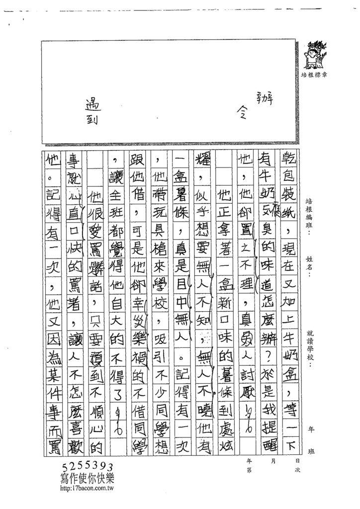 107W5304曾心耘 (2).jpg