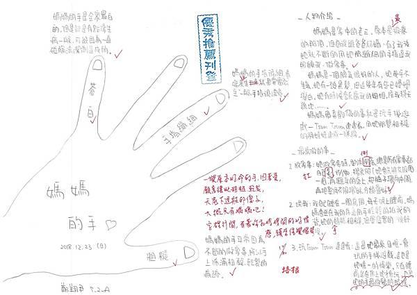 107WA304鄭翔尹.jpg