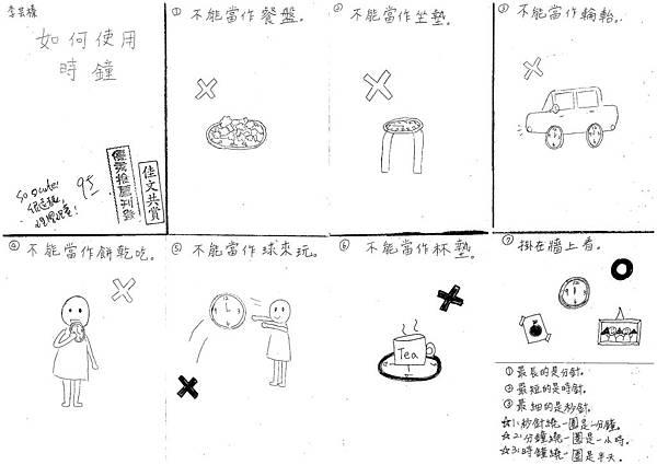 107W5306李芸臻.jpg