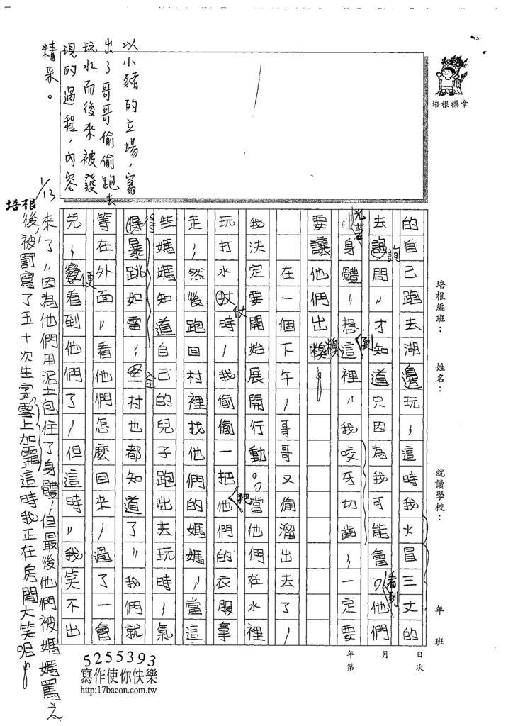 107W6306李亭蓉 (2).jpg