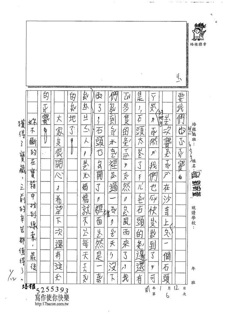 107W3306劉宥萱 (2).jpg