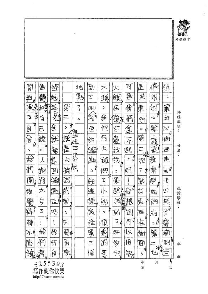 107W3306林靈 (2).jpg