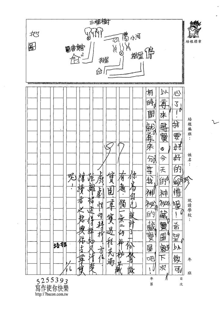 107W3306林靈 (4).jpg