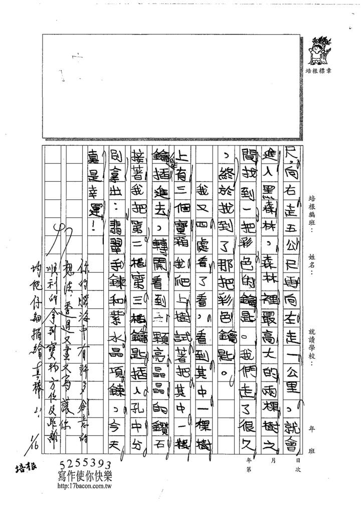 107W3306張敦雲 (3).jpg