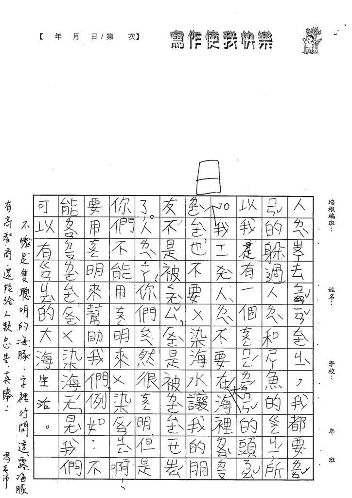107WB305彭柏諺 (3).jpg