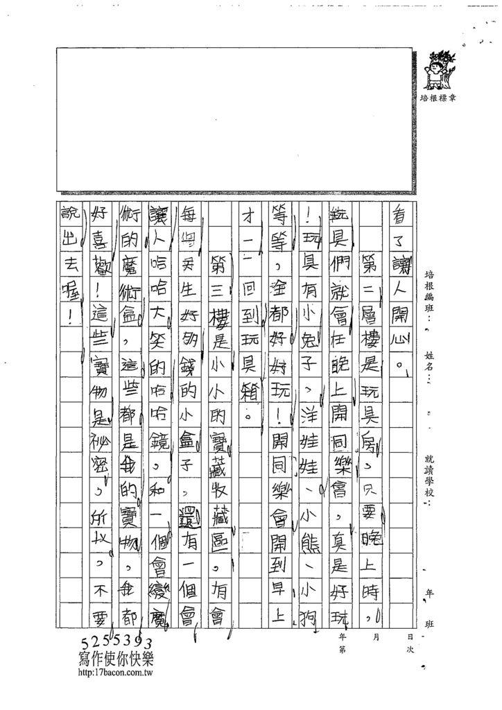 107W3305林靈 (2).jpg