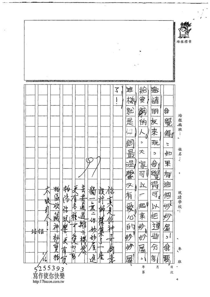 107W3305林靈 (3).jpg