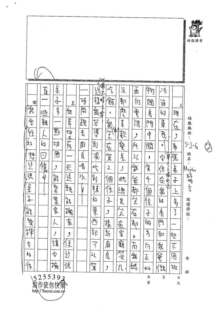 107WG306林明宗 (2).jpg