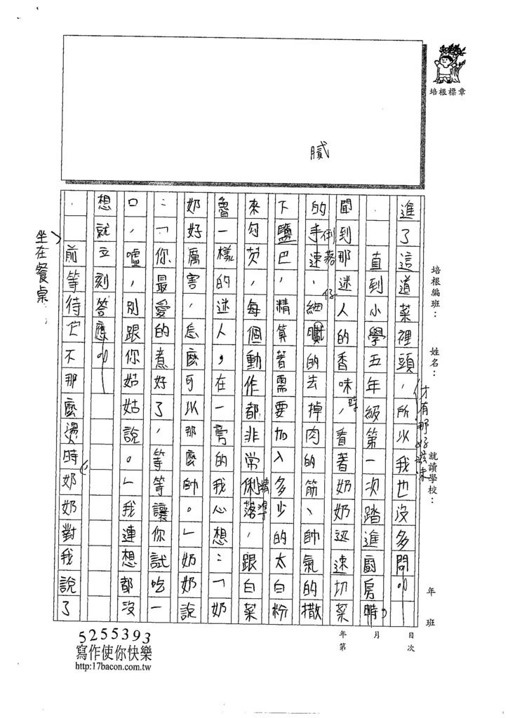 107WG306張羽萱(2).jpg