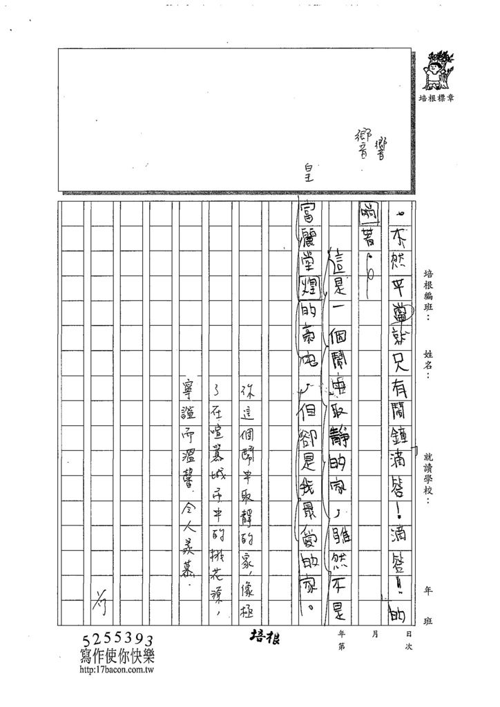 107WA306青光明 (3).jpg