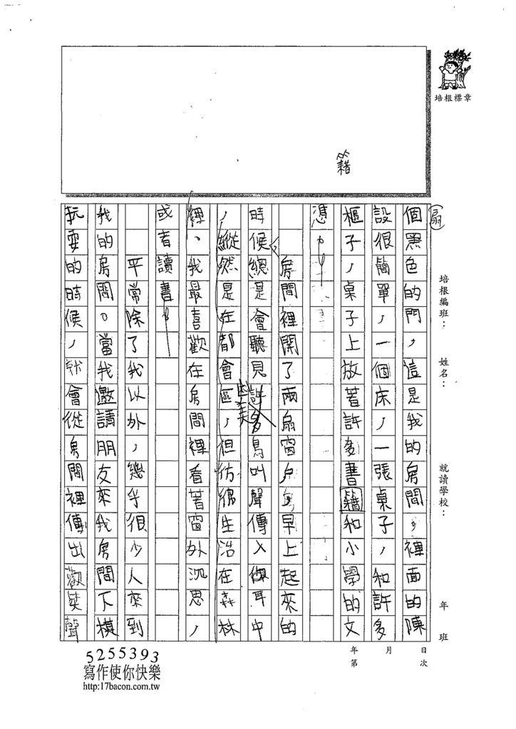 107WA306青光明 (2).jpg