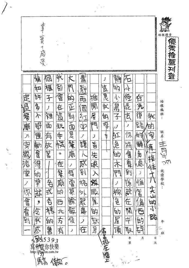 107WA306青光明 (1).jpg