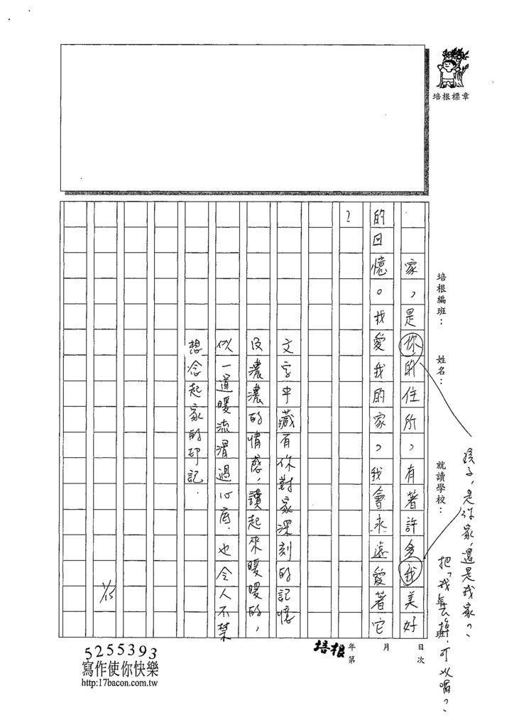 107WA306劉裕勝 (3).jpg
