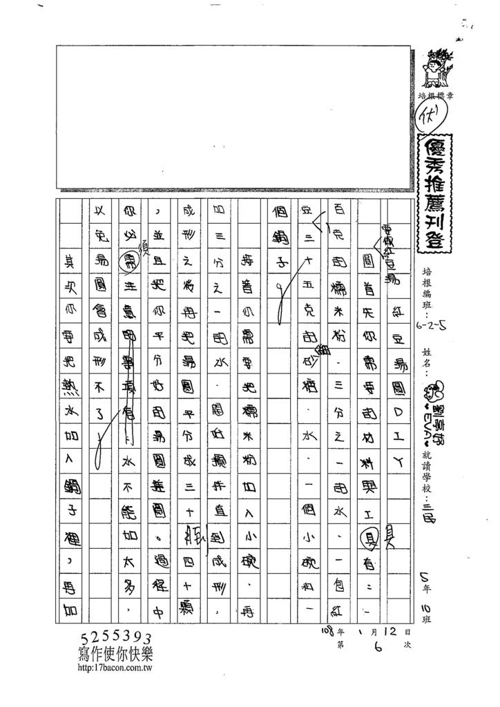 107W5306劉亭妤 (1).jpg