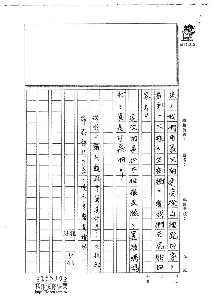 107W6306吳懷寬 (3).jpg