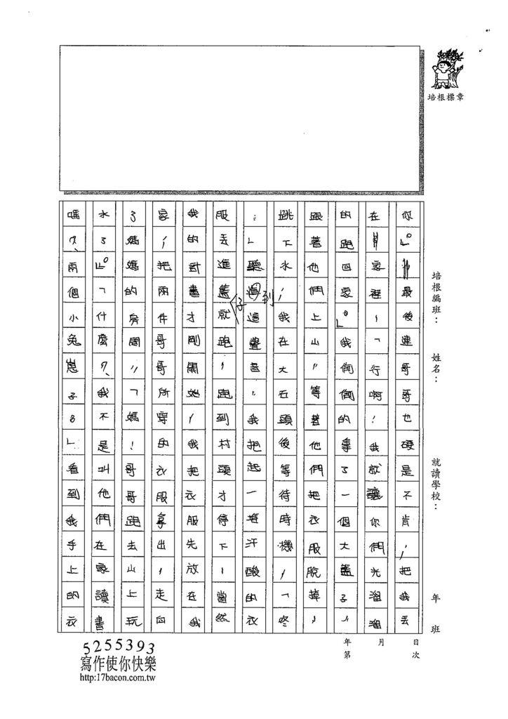 107W6306張季濰 (2).jpg