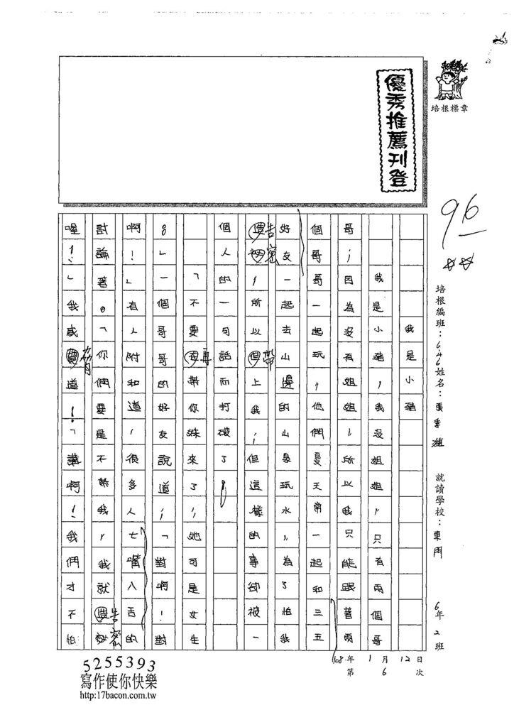 107W6306張季濰 (1).jpg