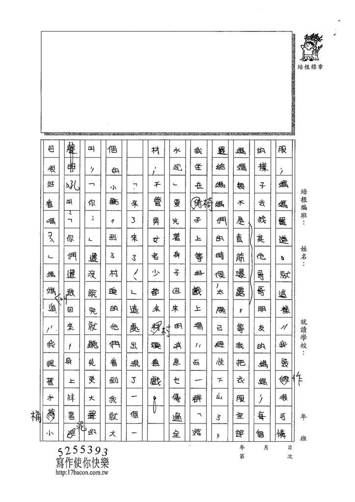 107W6306張季濰 (3).jpg
