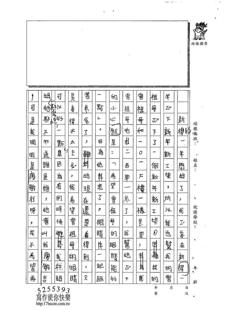 107W4305廖敏行 (3).jpg