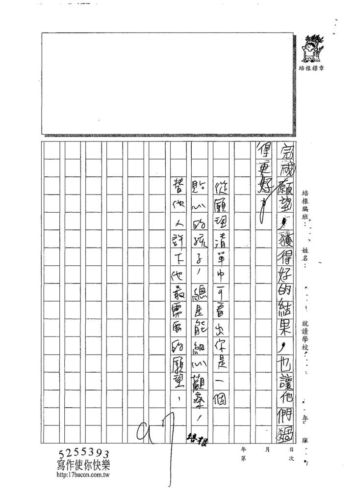 107W4305洪雋閎 (3).jpg
