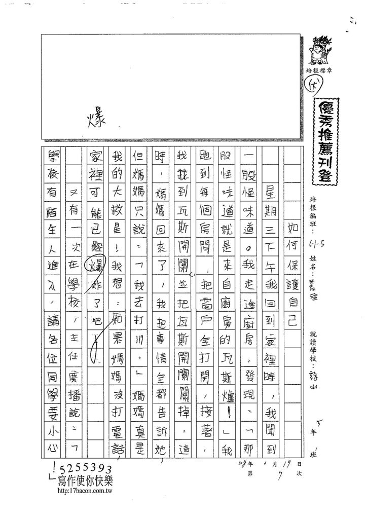 107W5307許嵐瑄 (1).jpg