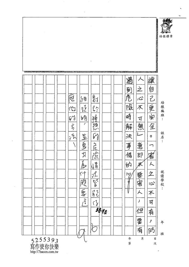 107W5307劉育寧 (3).jpg