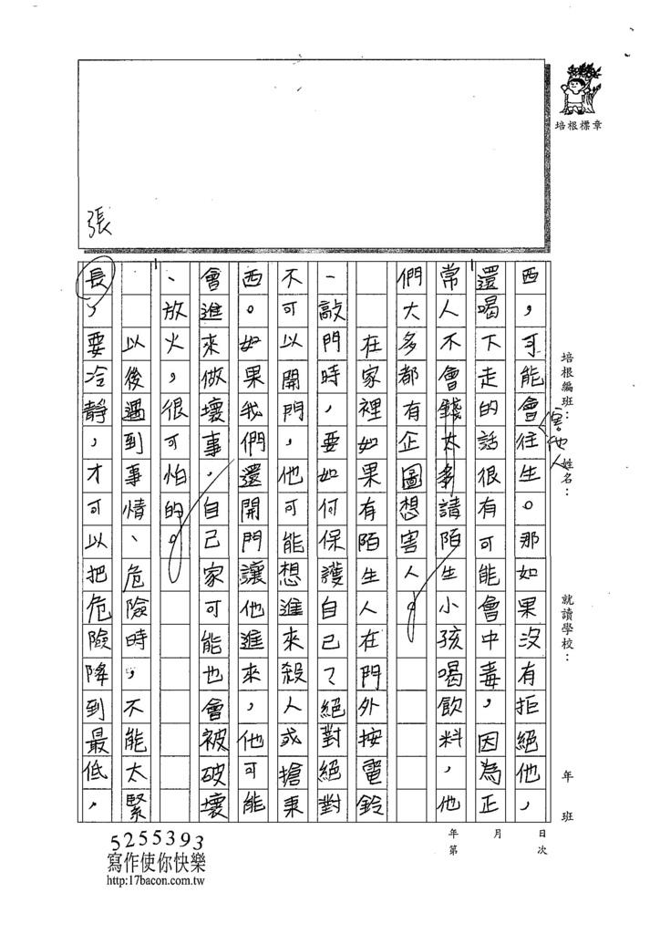 107W5307劉育寧 (2).jpg