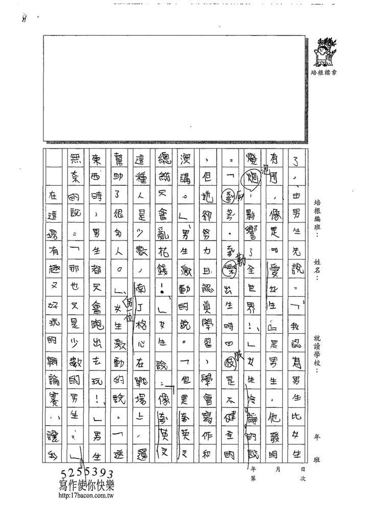 107W4307徐莘喬 (2).jpg