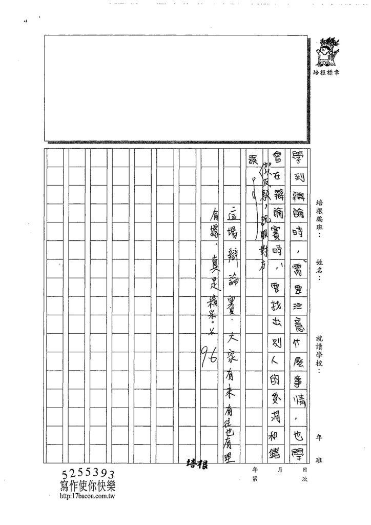 107W4307徐莘喬 (3).jpg