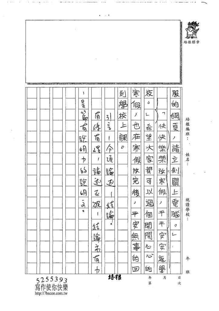 107W5307謝子淇 (3).jpg