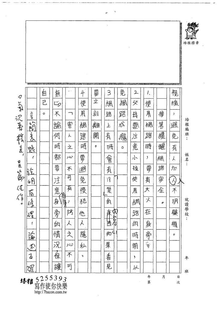 107W5307魏語萱 (2).jpg