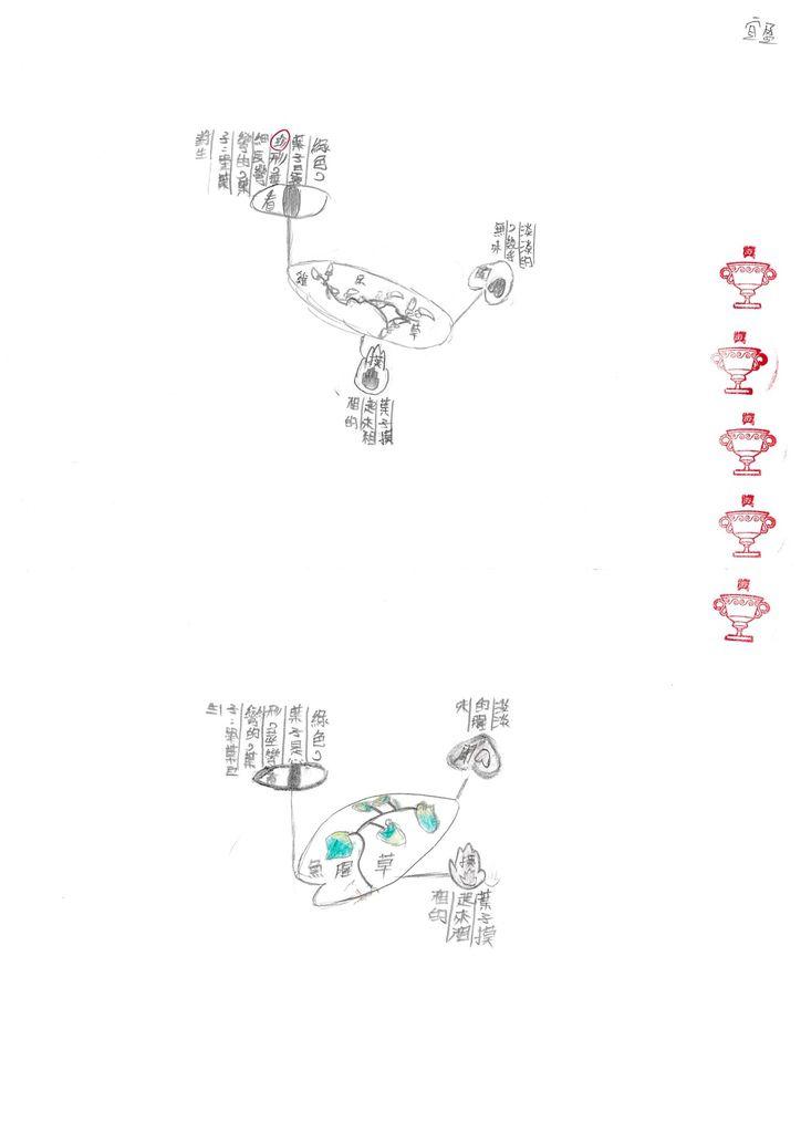 108RCW102魏宜盈 (4).jpg