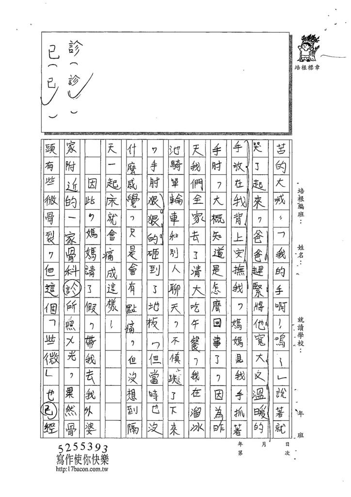 107W6305王定康 (2).jpg