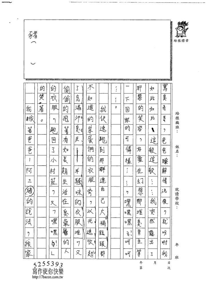 107W6306王定康 (2).jpg