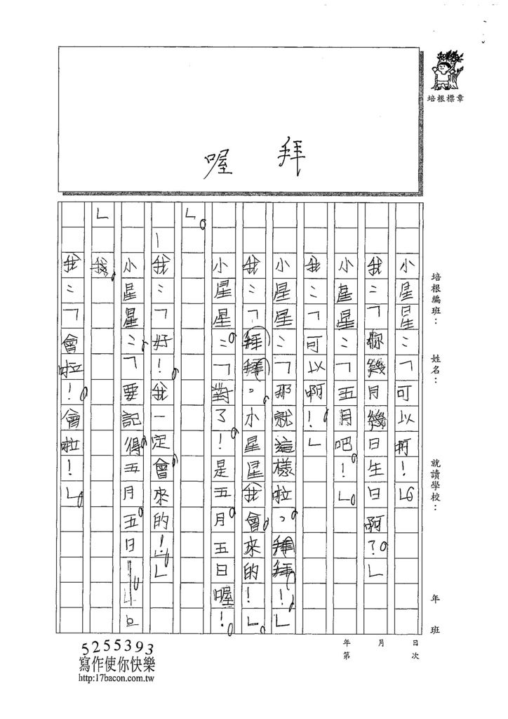 107W3307林靈 (2).jpg