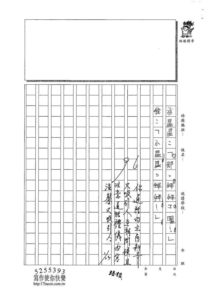 107W3307林靈 (3).jpg