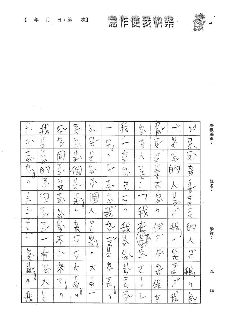 108寒WL104巫姵妮 (2).jpg