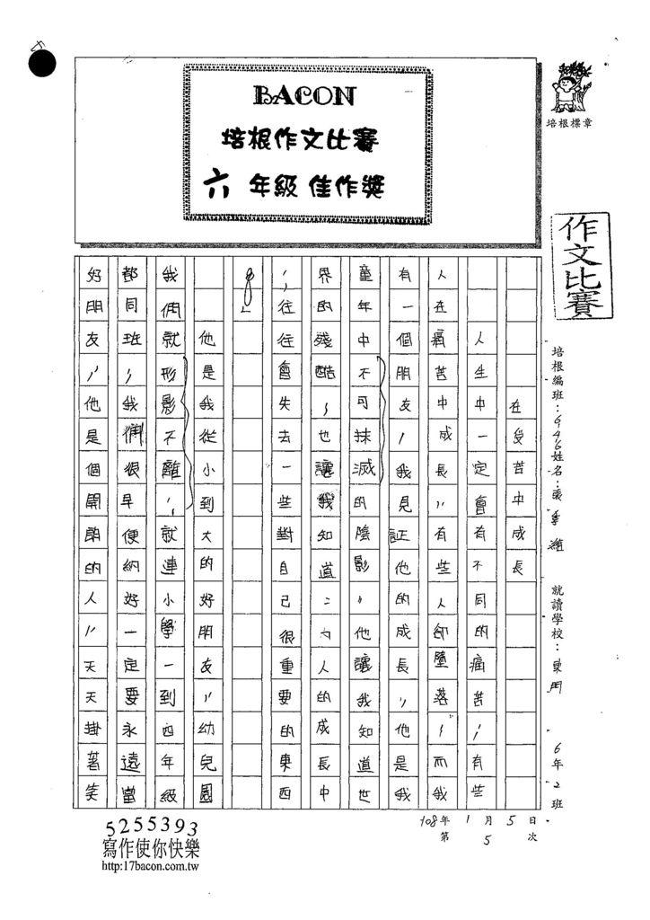 107W6305張季濰 (1).jpg