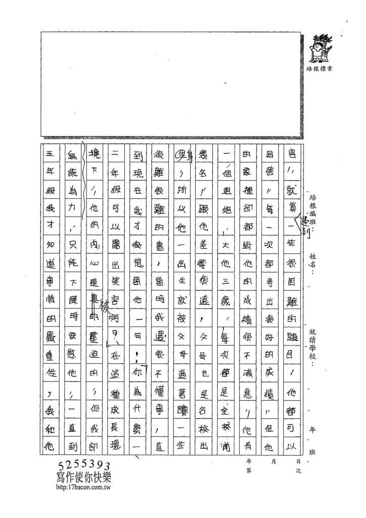 107W6305張季濰 (2).jpg