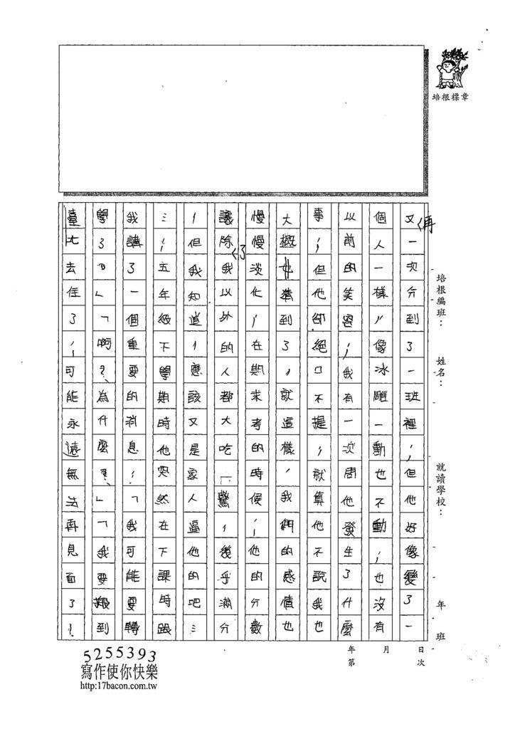 107W6305張季濰 (3).jpg