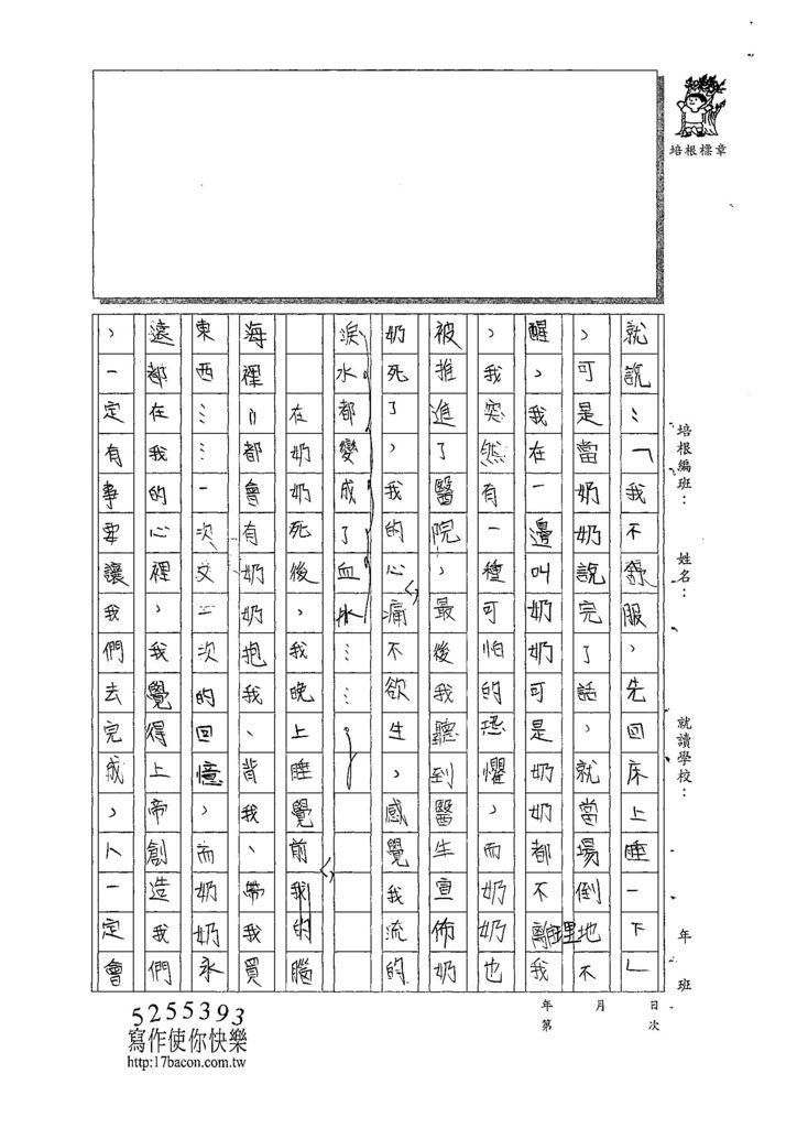 107W6305陳叡亭 (2).jpg