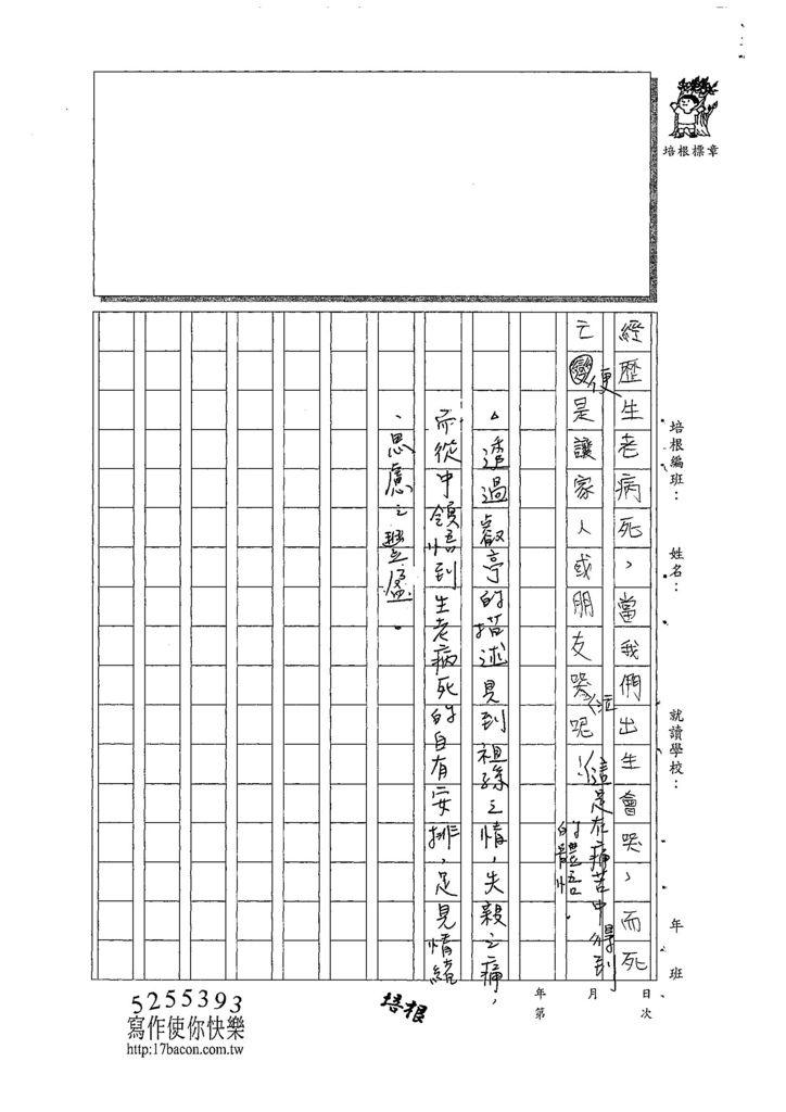 107W6305陳叡亭 (3).jpg