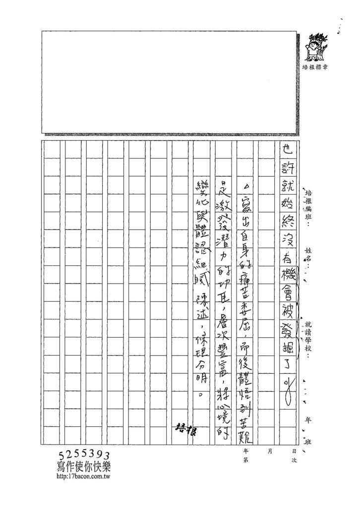 107W6305徐靖婷 (3).jpg