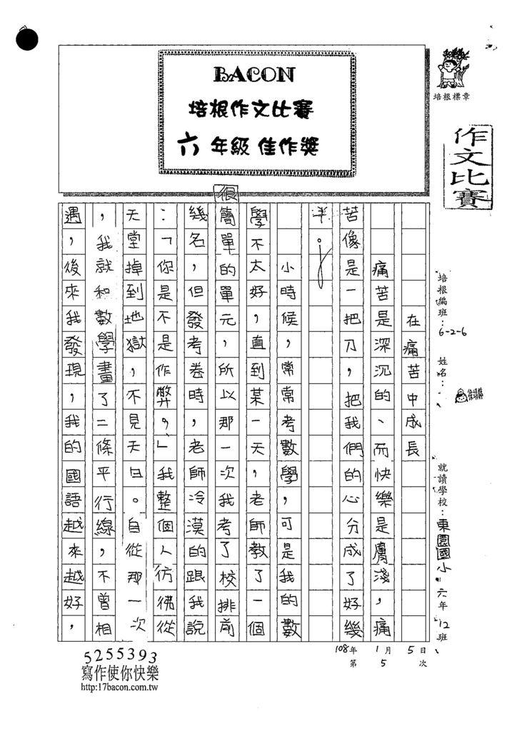 107W6305徐靖婷 (1).jpg