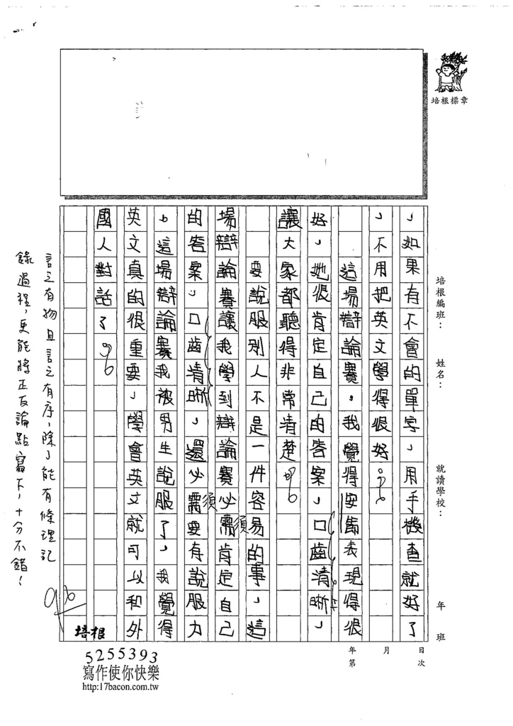 107W4307王洛琳 (2).jpg