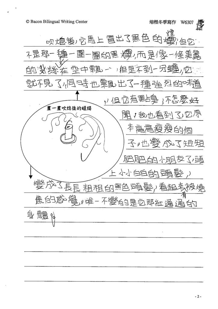 107W6307李亭蓉 (2).jpg